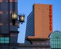 Atlantic City Region-Lodging vacation-Showboat Hotel